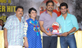Lovely Movie 100 days function