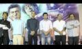 Maatran Movie Press Meet