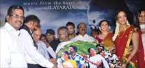 Maranthen Mannithen Movie Audio Launch