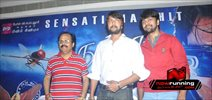 Naan Ee Movie Success Meet