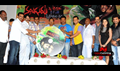 Naluguru Snehithulu Katha Movie Audio Release