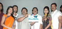 Nankam Pirai Movie Launch