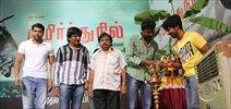 Nimirnthu Nil Movie Pooja