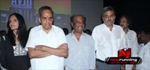 Rajini Sivaji 3D Movie Trailer Launch