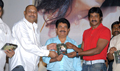 Sasesham Movie Audio Release