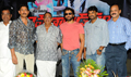 Siva Thandavam Logo Launch