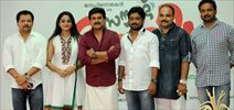 Sound Thoma Movie Pooja