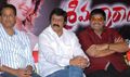 Srimannarayana Success Meet