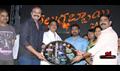 Telugu Abbai Audio function