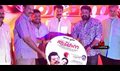 Thappana Movie Audio Launch