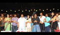 Uu Kodathara Ulikki Padathara Audio launch