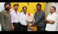 Vadu Movie Launch