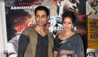 Premiere of film Chakradhaar