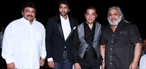 Vishwaroopam Audio Launch