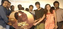 Yaaruda Mahesh Audio Launch