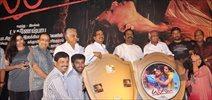 Yamuna Movie Audio Launch