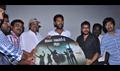 Yen Intha Mayakkam Audio Launch