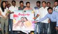 All In All Azhagu Raja Movie Audio Launch