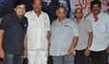 Attharintiki Daaredhi Movie Press Meet