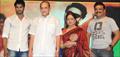 Aadu Magadra Bujji Movie Audio Launch