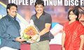 Adda Movie Platinum Disc Event