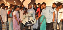 Adithalam Audio Launch