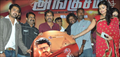 Angusam Movie Audio Launch Photos