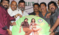 Arya Surya Movie Audio Launch