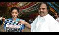Chandi Movie launch