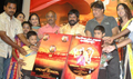 Cricket Scandal Movie Audio Launch