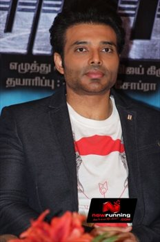 Uday Chopra Gallery