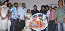 Endrume Aandham Movie Audio Launch