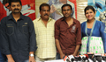 Gunde Jaari Gallanthayyinde 100 Days Press Meet