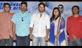 Gunde Jaari Gallanthayindhe Success Meet