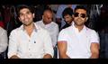 Gouravam Movie Trailer Launch