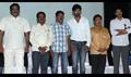 Gugan Movie Press Meet