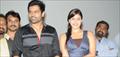 Hrudaya Kalayam Trailer launch