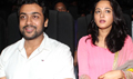 Surya At Irandam Ulagam Movie Audio Launch