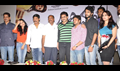 Jagame Maya Trailer Launch