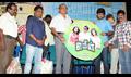 Jameen Movie Audio Launch Photos