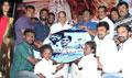 Karisalpattiyum Ganthinagaramum Audio launch