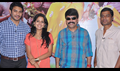 Kanna Laddu Thinna Aasaiya Movie Team Interview