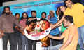 Mugham Nee Agham Naan Audio Launch