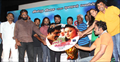 Mugham Nee Agham Naan Audio Launch