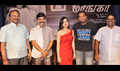 Maanga Movie Press Meet