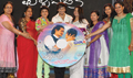 Manasa Thullipadakey Movie Audio Launch