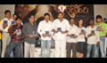Mandodhari Movie Audio Launch