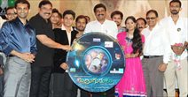 Minugurulu Movie Audio Launch