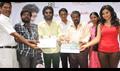 Nenjil Oru Kadal And Sandhai Movie Launch
