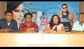 NRI Movie Logo Launch